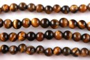 Brown tiger eye, round, 5mm