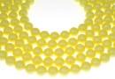 Perle Swarovski, pastel yellow, 8mm - x50