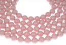 Perle Swarovski, pastel rose, 5mm - x100