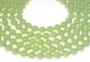 Perle Swarovski, pastel green, 6mm - x100